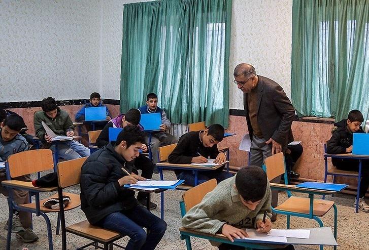 برگزاری امتحانات