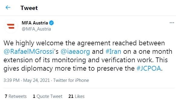 اجرای توافق ایران و آژانس