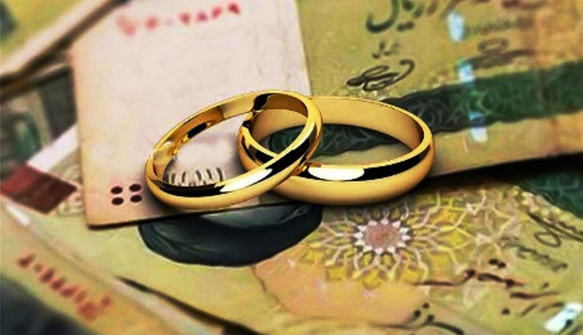 چه کسانی وام  ازدواج دریافت کردند؟
