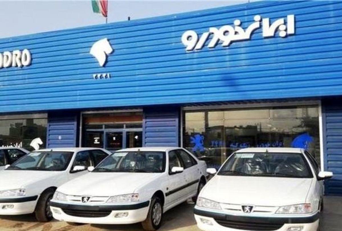 نتیجه قرعه کشی ایران خودرو اعلام شد