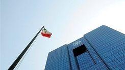 داراییهای بانک مرکزی به آمریکا منتقل شد؟+جزئیات