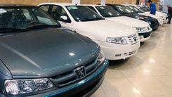 ریزش قیمت شدید خودرو ها در بازار