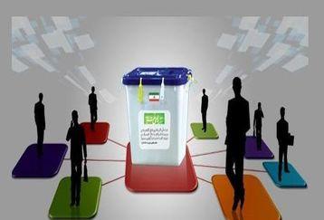 ثبت نام جهانگیری در انتخابات 1400