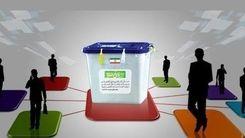 لیست کاندیدای انتخابات 1400 افشا شد/جوانترین و پیرترین کاندیداهای ۱۴۰۰+جزئیات بیشتر کلیک کنید