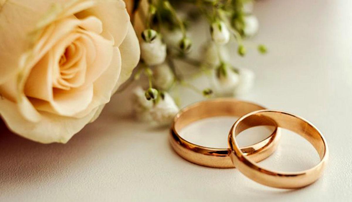 متقاضیان وام ازدواج بخوانند!+جزئیات خواندنی