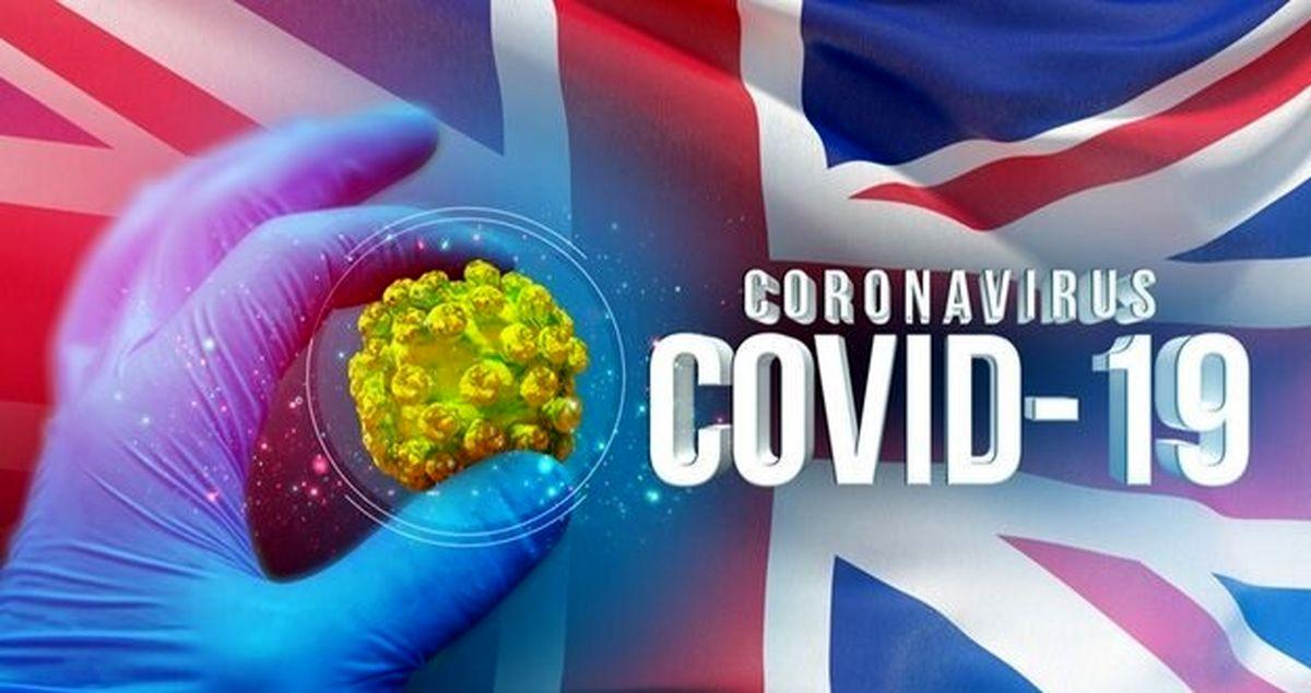 آمار مبتلایان کروناویروس امروز 4 اردیبهشت اعلام شد