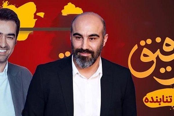 در برنامه همرفیق چه گذشت/خاطره جالب تنابنده از شهاب حسینی+فیلم دیدنی
