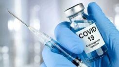 حاضرید واکسن کرونا بزنید؟+ فیلم