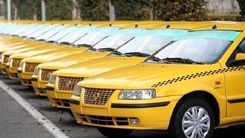 کرایه تاکسی گران می شود | نرخ جدید کرایه تاکسی ها چقدر خواهد شد؟