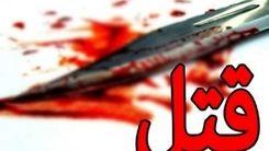 تولدی که به خون کشیده شد/مرگ تلخ!