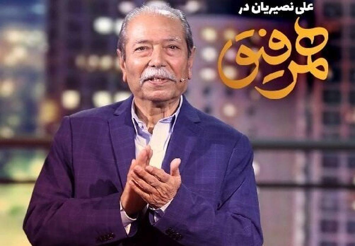 مهمان بعدی همرفیق شهاب حسینی کیست؟+جزئیات بیشتر
