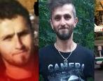 جزئیات قتل با تبر لورفت / مرد جنایت کار اعتراف کرد