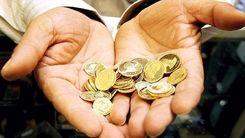 قیمت سکه اعلام شد / سکه از چه چیزی تاثیر می گیرد؟