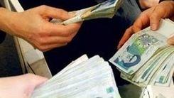 خبر فوری/ همسان سازی حقوق کارمندان دولت در سال 1400