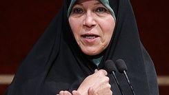 انتقاد تند فائزه هاشمی به رئیسی