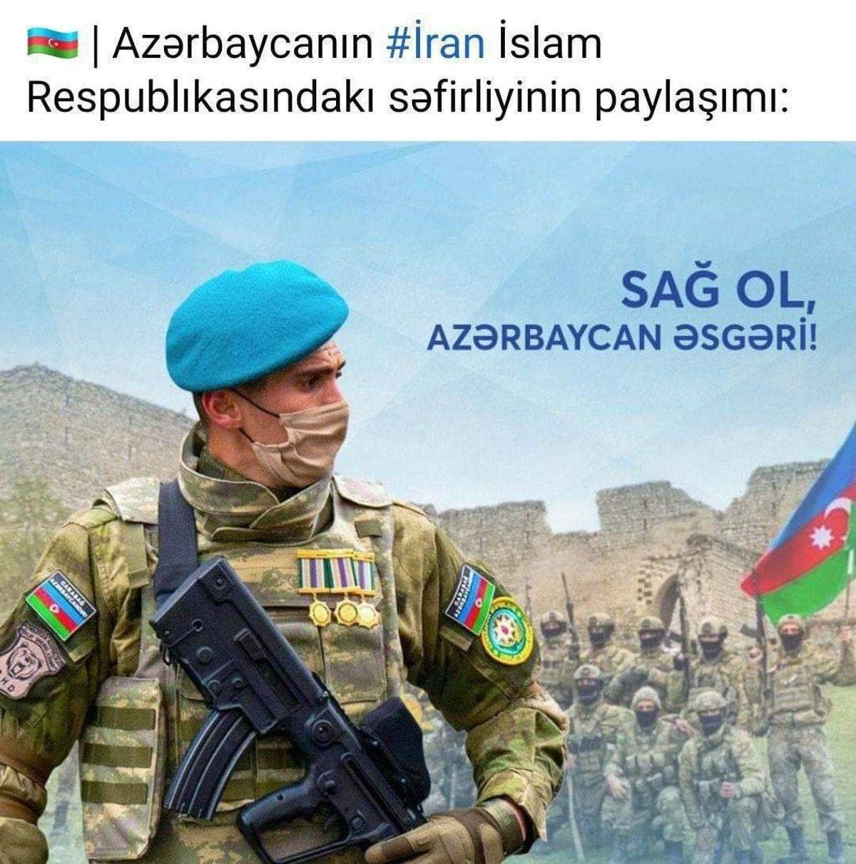 عکس معنادار سفارت جمهوری آذربایجان در تهران