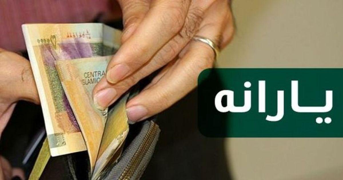 آمار جدید مشمولان یارانه معیشتی اعلام شد / جدول