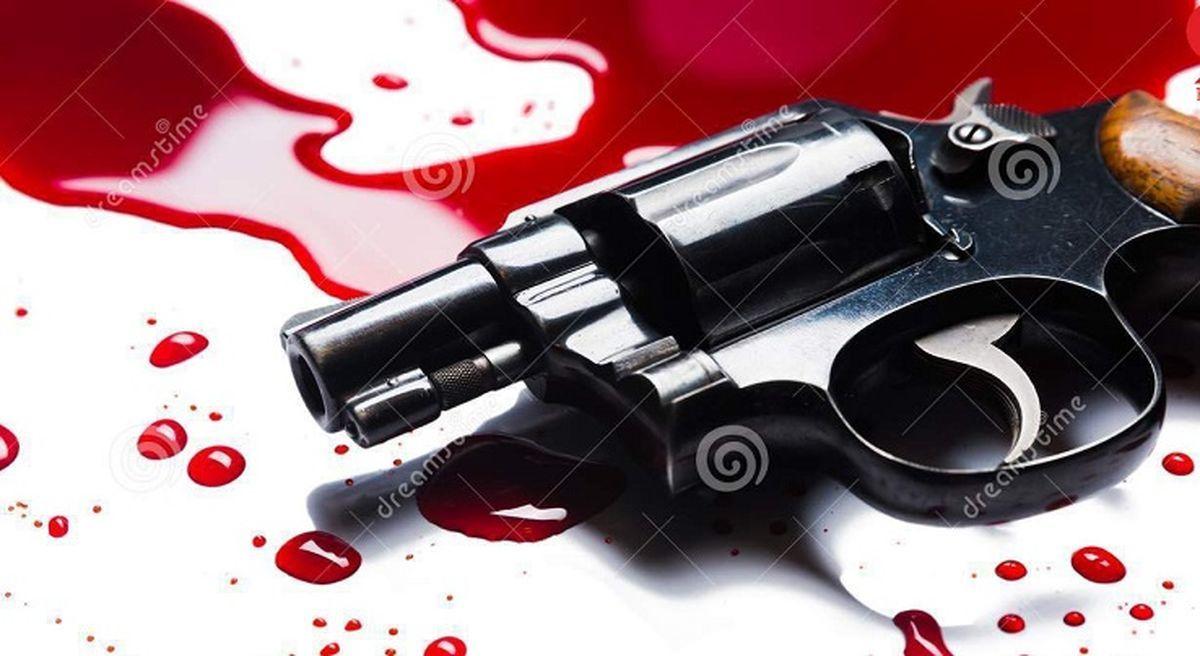 قتل زن جوان با شلیک گلوله / قاتل کیست؟