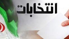 ماه عسل عروس و داماد برای ثبت نام انتخابات1400 +تصاویر دیده نشده