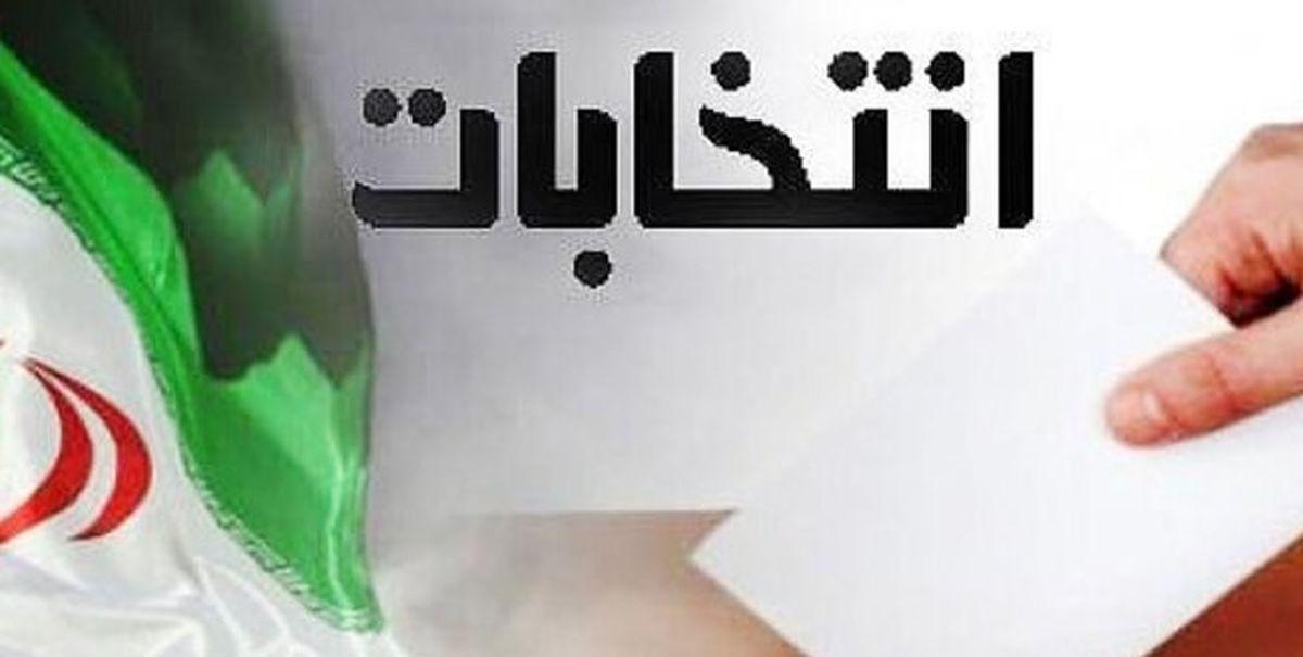 سوپرایز اصلاح طلبان برای انتخابات 1400 لورفت