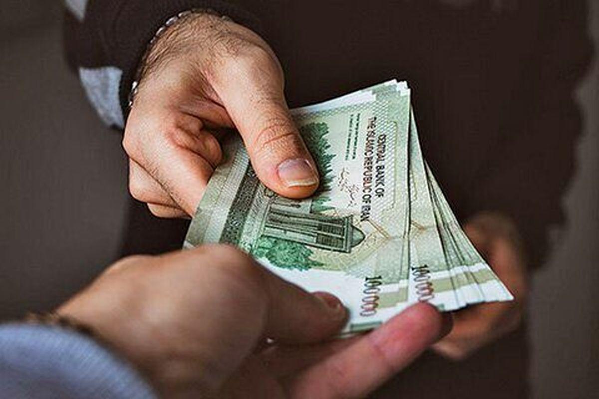 خبرفوری/ یارانه معیشتی جدید در ماه رمضان داده می شود/ برای دریافت کلیک کنید