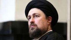 بیانیه سید حسن خمینی درباره انتخابات+جزئیات بیشتر