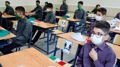 خبر مهم/ از مهر ماه کلاس مدارس حضوری می شود