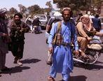 شلاق زدن زنان توسط طالبان | فیلم دلخراش