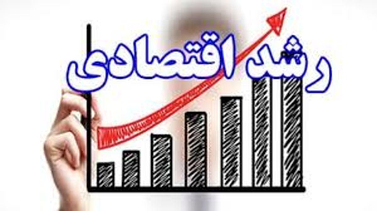 گشایش اقتصادی/ رشد اقتصادی کشور مثبت شد
