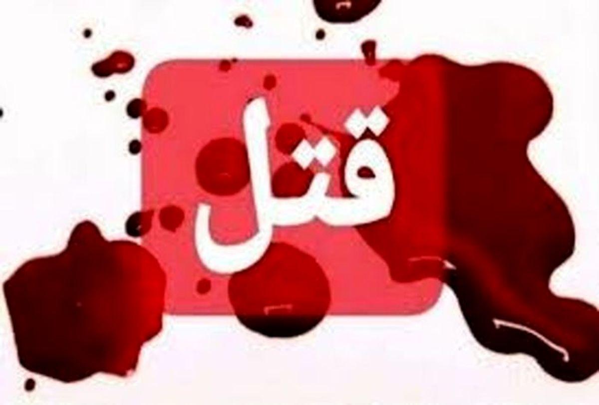قتل هولناک در تهران/عمه بعد از قتل موهای برادرزاده اش را آتش زد +عکس