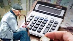 خبر خوش برای بازنشستگان/وام ۲۵ میلیونی با سود ۱۰ درصد برای بازنشسته ها