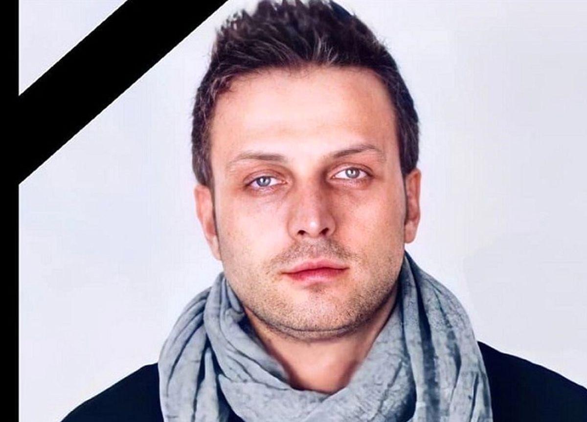 علت مرگ امیر عباس محسنی اعلام شد+ عکس دیده نشده