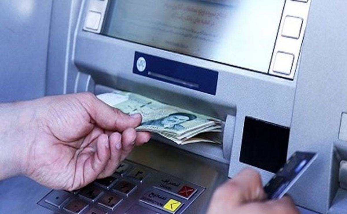 خبر خوش از پرداخت یارانه معیشتی جدید