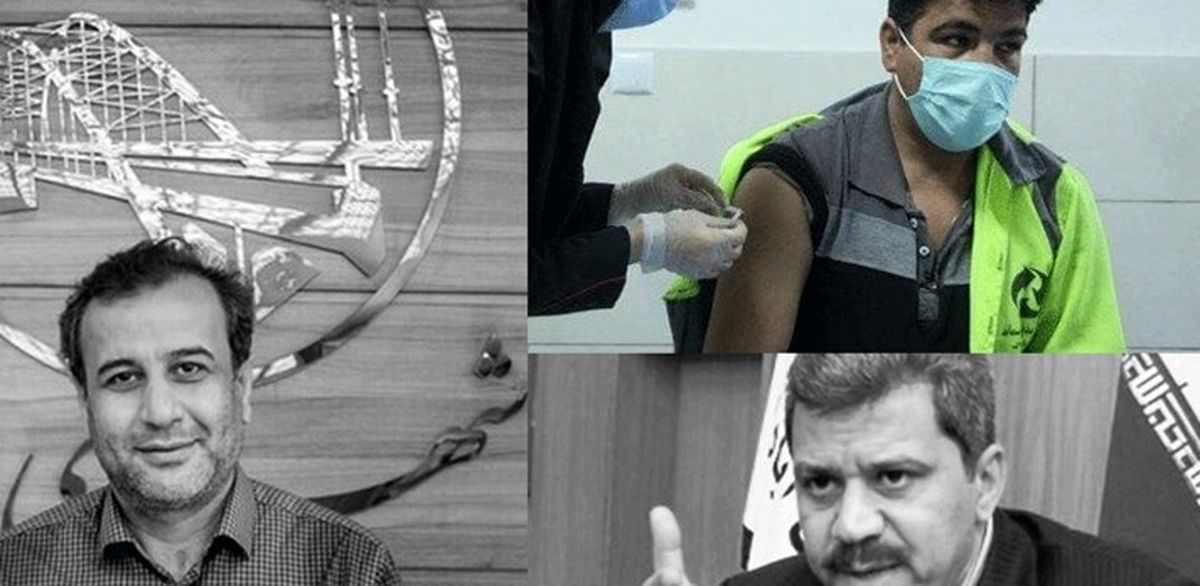 افشاگری امام جمعه از ادعای کذب شهردار درباره واکسن کرونای پاکبانان+فیلم لو رفته