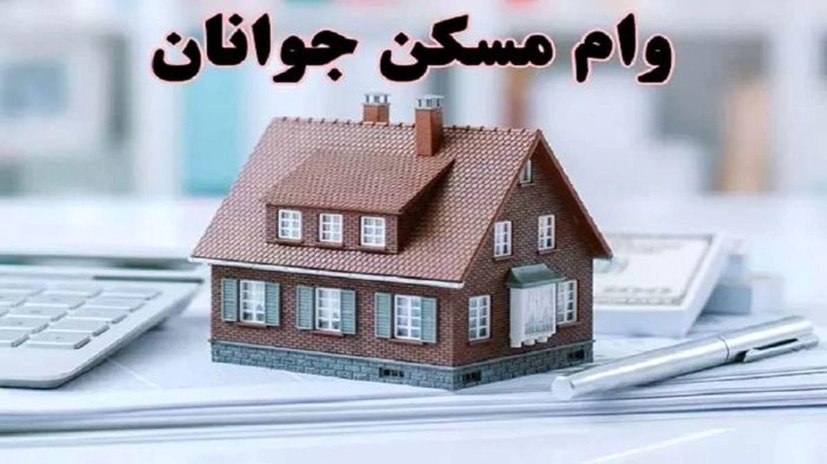 با وام جدید مسکن در کدام مناطق تهران میتوان خانه خرید؟