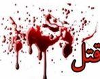 قتل پسر نوجوان در خانی آباد   زورگیر قلب ابوالفضل را نشانه گرفت