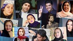 بازیگر معروف ایرانی/ تحصیلات بازیگران معروف چیست؟