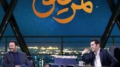 رونمایی از تیزر جدیدترین قسمت همرفیق حسینی/ مهمان این هفته برنامه همرفیق کیست؟+فیلم دیده نشده