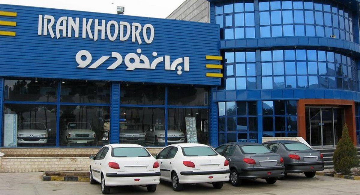 قیمت خودرو کاهش یافت/قیمت ماشین های ایران خودرو چقدر شد؟