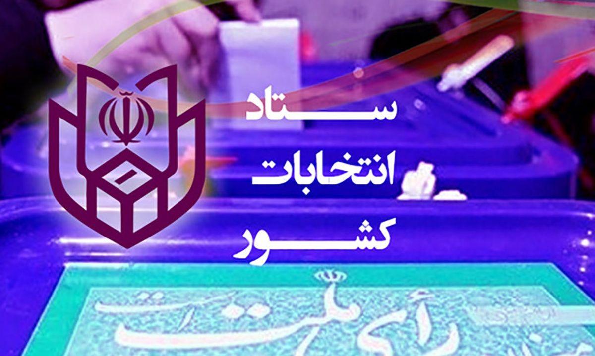 عکس گرفتن از برگه انتخاباتی ممنوع شد+جزئیات بیشتر