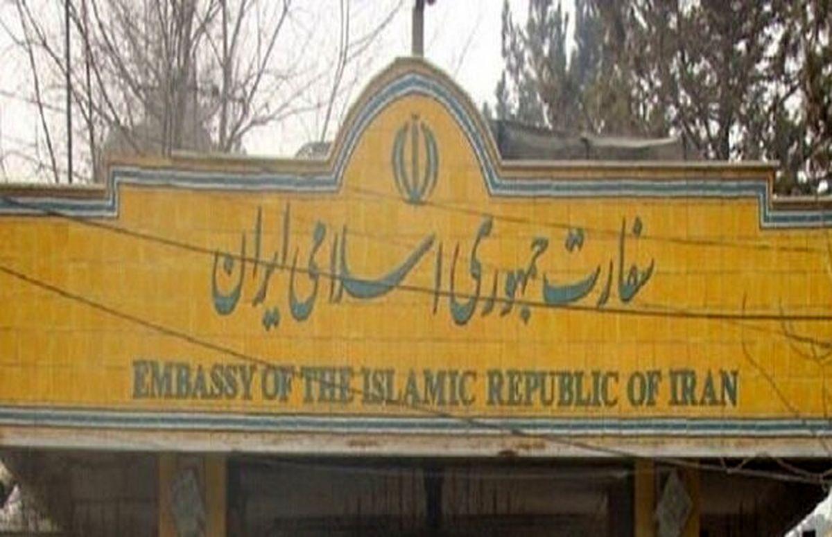 تیراندازی وحشتناک به خودروی سفارت ایران در کابل!+جزئیات بیشتر را بخوانید