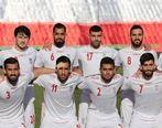 لیست نهایی تیم ملی ایران مشخص شد!
