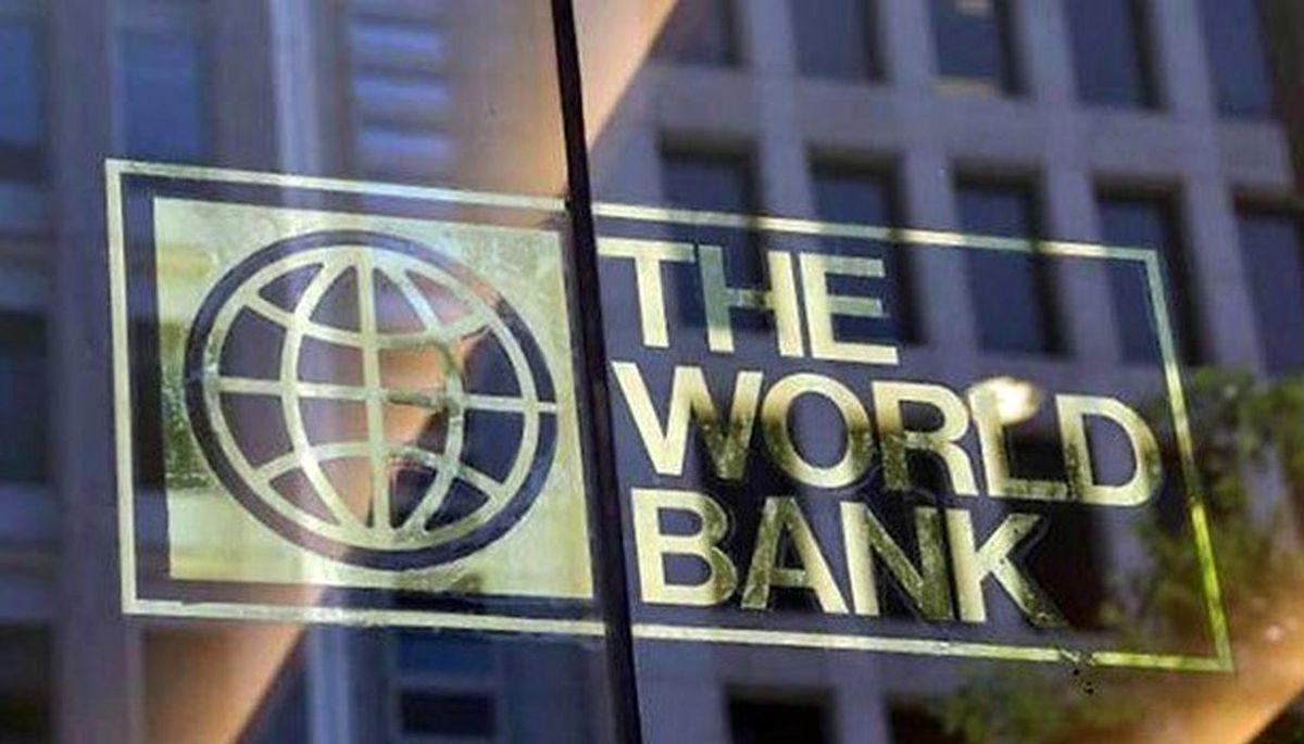 چرا بانک جهانی کمک مالی به افغانستان را متوقف کرد؟