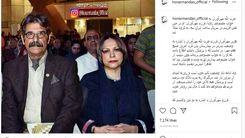 همسر جوان عزت الله مهرآوران +عکس