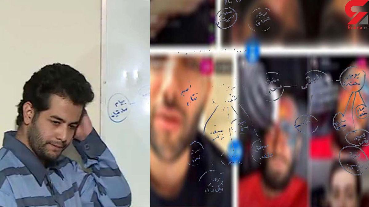 ماجرای خودکشی میلاد حاتمی در زندان