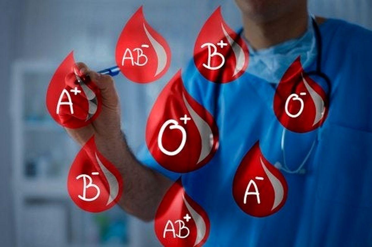 کدام گروههای خونی در معرض بیماری هستند؟