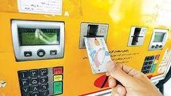 بنزین 20 تومانی در راه است/سهمیه بنزین برای چه کسی می شود؟