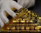 کاهش باورنکردنی قیمت طلا!