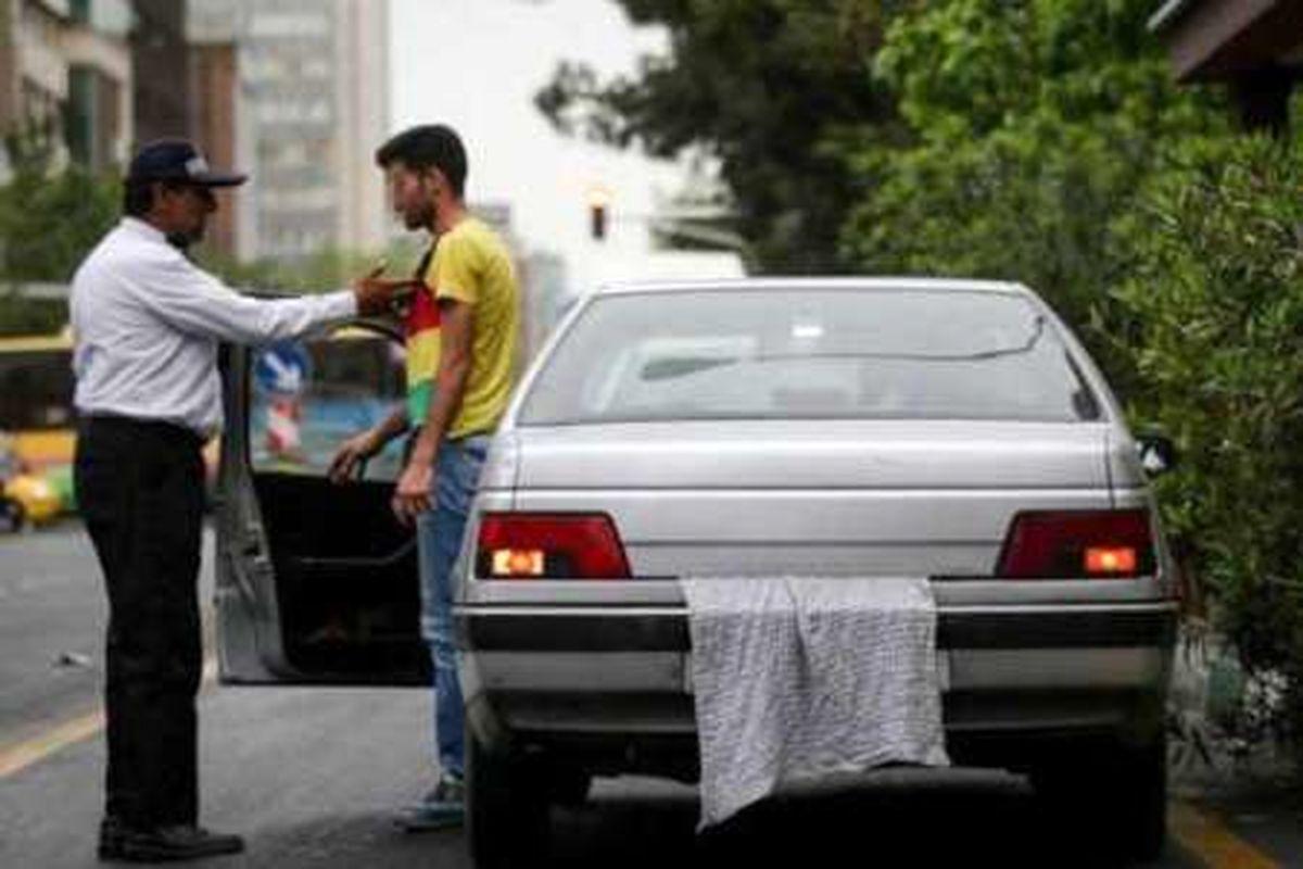 جریمه مخدوش کردن پلاک خودرو چیست ؟