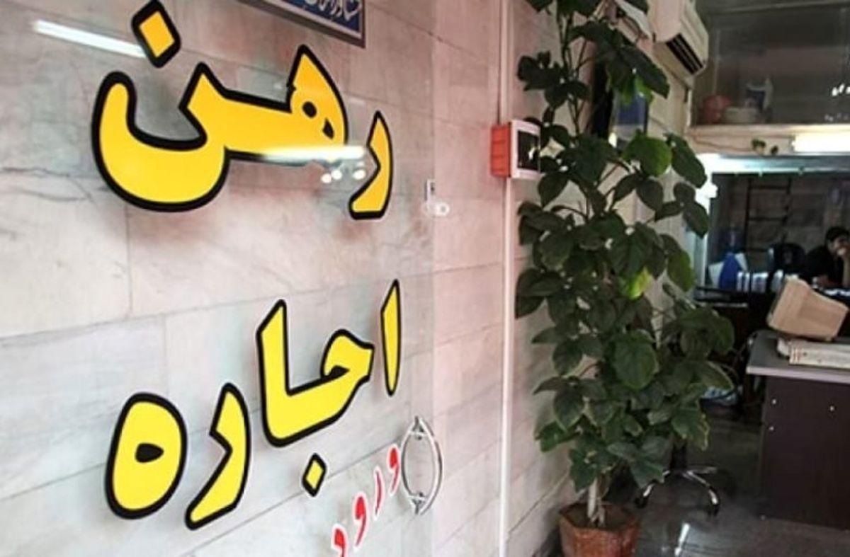 قیمت اجاره خانه در غرب تهران + جزییات قیمت